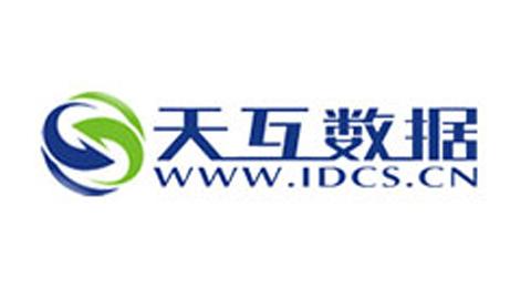 西安网站建设-天互数据
